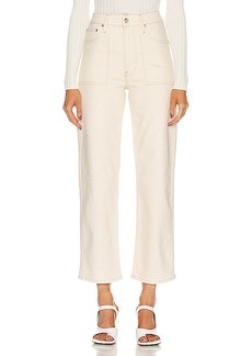 Helmut Lang Factory High Waisted Straight Leg