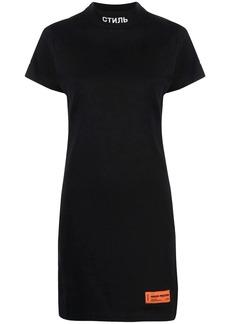 Heron Preston logo-embroidered T-shirt dress