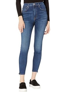 Hudson Jeans Centerfold Extreme High-Waist Super Skinny in Enchanter