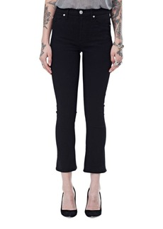 Hudson Jeans Harper High-Rise Cropped Baby Kick Flared Jeans