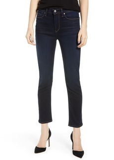 Hudson Jeans Holly High Waist Ankle Skinny Jeans (Cosmo)