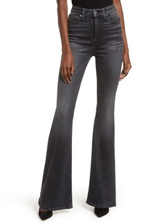 Hudson Jeans Holly High Waist Flare Jeans (Kona)