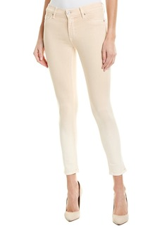 Hudson Jeans Nico Brushed Champagne Ankle Super Skinny Leg