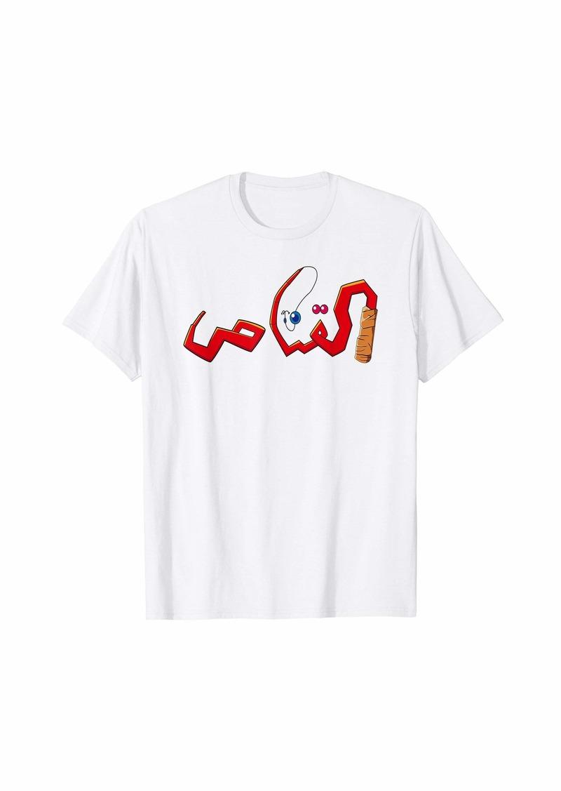 Hunter in Arabic TShirt