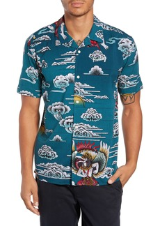 Hurley Indo Short Sleeve Camp Shirt