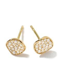 Ippolita 18kt yellow gold mini Stardust Flower pave diamond studs