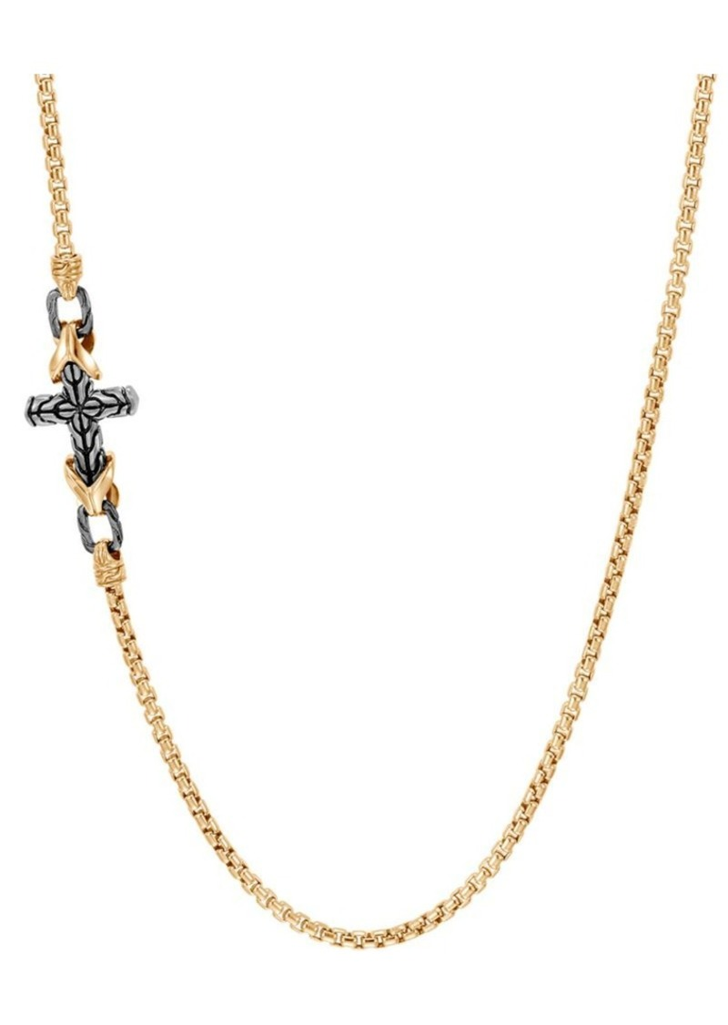 John Hardy 18K Gold & Sterling Silver Asli Classic Chain Link Box Chain Necklace