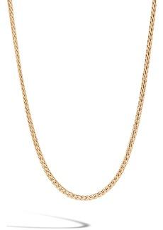 John Hardy Men's 18K Gold Chain Necklace