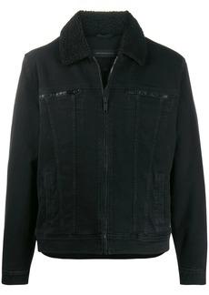John Varvatos stitching detail bomber jacket