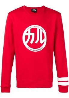 Karl Lagerfeld Japan logo sweatshirt