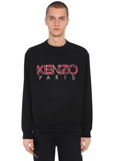 Kenzo Camo Logo Patches Techno Sweatshirt
