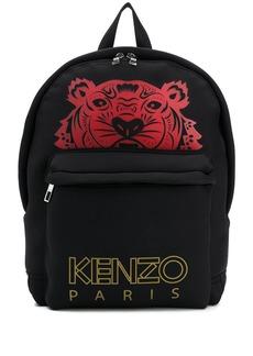 Kenzo logo detail tiger motif backpack