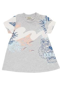 Kenzo Tiger Print Cotton Dress