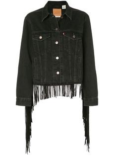 Levi's Fringe Tucker jacket