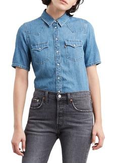 Levi's Short Sleeve Ultimate Western Shirt