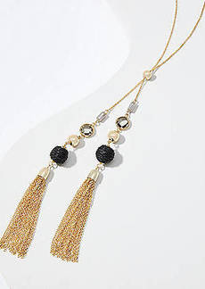 LOFT Straw Ball Double Tassel Pendant