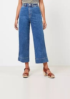 LOFT Curvy High Rise Wide Leg Jeans in Authentic Mid Vintage Wash