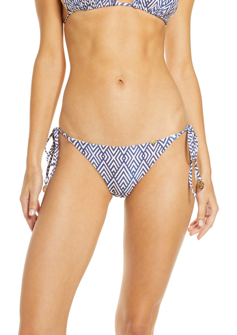 Luli Fama Reversible Brazilian Bikini Bottoms