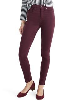Madewell 10-Inch High Waist Skinny Sateen Jeans