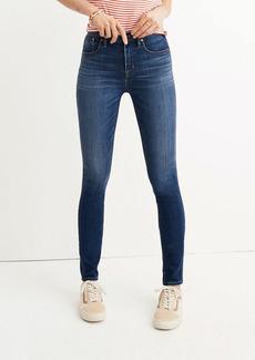 Madewell High Rise Full Length Skinny Jeans - 24