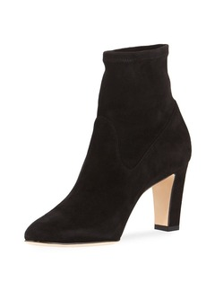 Manolo Blahnik Pascalow Suede 70mm Boot
