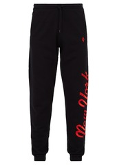 Marcelo Burlon NY Mets embroidered track pants