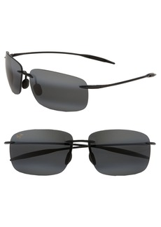 Maui Jim 'Breakwall - PolarizedPlus®2' 63mm Sunglasses