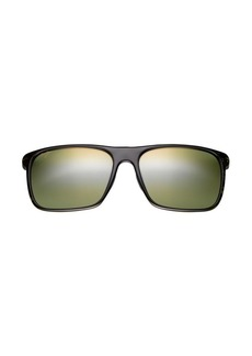 Maui Jim Flat Island Sunglasses