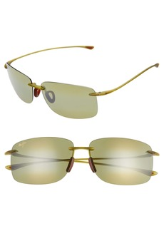 Maui Jim Hema 62mm PolarizedPlus2® Oversize Rimless Sunglasses