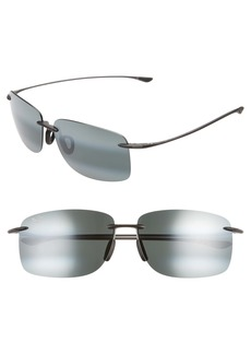 Maui Jim Hema 62mm PolarizedPlus2® Oversize Rimless Sunglasses