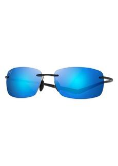 Maui Jim Kumu 64mm PolarizedPlus2® Sunglasses