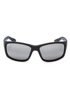 Maui Jim Men's Kanaio Coast Polarized Mirrored Wrap Sunglasses, 63mm