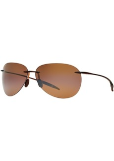 Maui Jim Polarized Sugar Beach Sunglasses, 421