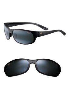 Maui Jim Twin Falls Polarized Sunglasses