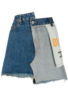 Monse inside out denim skirt