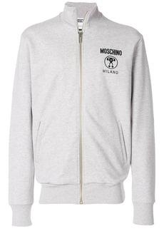 Moschino logo zip front sweatshirt - Grey