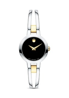 Movado Amorosa Watch, 24mm