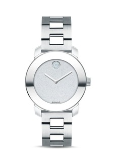 Movado BOLD Small Watch, 30mm