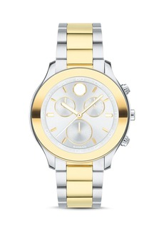 Movado BOLD Sport Two-Tone Yellow Gold Chronograph, 39mm