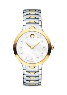Movado Luno Two Tone Watch with Diamonds, 32mm