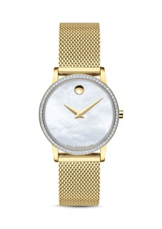 Movado Museum Classic Diamond Gold-Tone Watch, 28mm