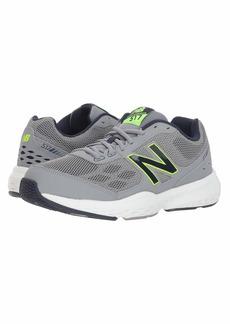 New Balance 517v1