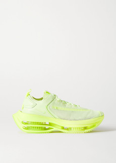 Nike Double Stack Mesh And Leather Sneakers