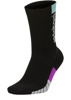 Nike Multiplier Marathon Socks