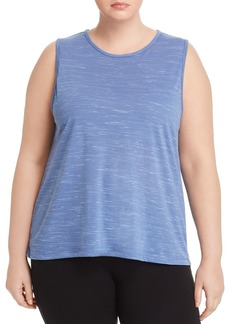 Nike Plus Slub-Pattern Tank