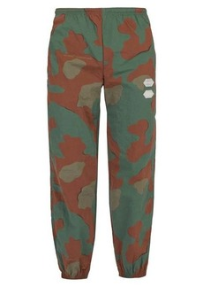 Off-White Camouflage-print track pants