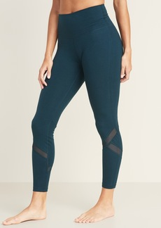 Old Navy High-Waisted Mesh-Panel Balance 7/8-Length Leggings For Women