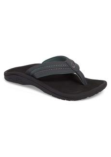 OluKai Hokua Flip Flop (Men)