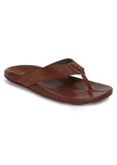 OluKai Kulia Flip Flop (Men)