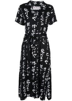 Aloha Blossom X Opening Ceremony dress